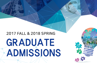 2017 FALL & 2018 SPRING GRADUATE ADMISSIONS