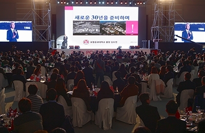 The 1st Research University in Korea, POSTECH, Celebrates its 30th Anniversary