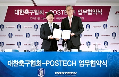 POSTECH's technology to take Korean football to higher ground