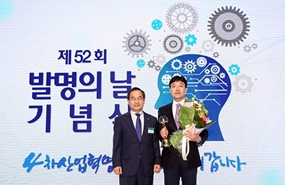 Prof. Hyung Joon Cha Named Inventor of the Year