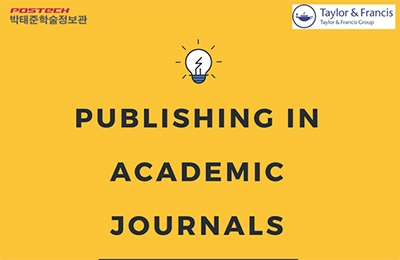 "Publishing in academic Journals : ""Strategic Advice for POSTECH Researchers"""