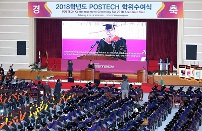 2018 Commencement Ceremony Speech