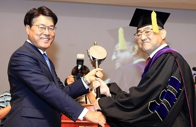 Inauguration Ceremony for POSTECH's 8th President Held on 3rd