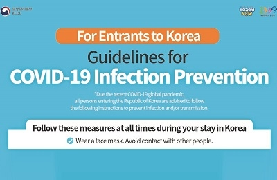 Guidelines for Entrants to Korea (COVID-19 Infection Prevention)