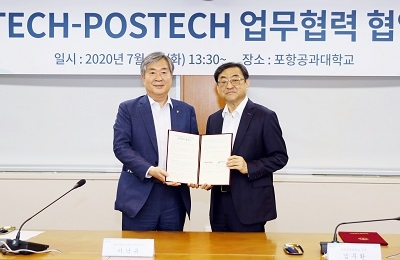 POSTECH and KITECH to Mobilize Innovations in Manufacturing through AI