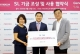 Professor Young Chul Sung Makes a Gift of 10 Billion Won