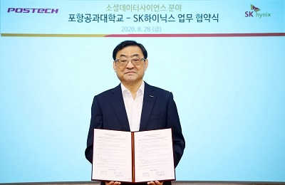 POSTECH and SK Hynix Join Hands for Social Data Science