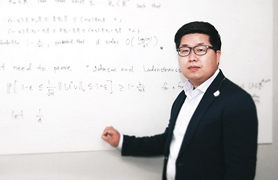 Professor Namyoon Lee Wins the IEEE ComSoC Outstanding Young Professional Award