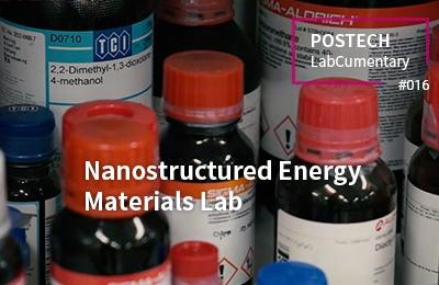 Nanostructured Energy Materials Lab