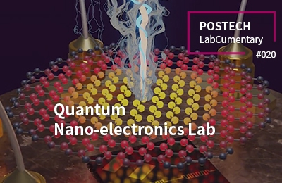 Quantum Nano-electronics lab