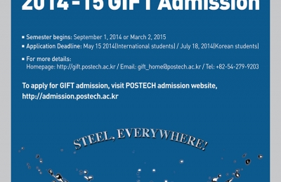 2014 GIFT Admission