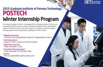2015 Winter Internship (Graduate Institute of Ferrous Technology, POSTECH)