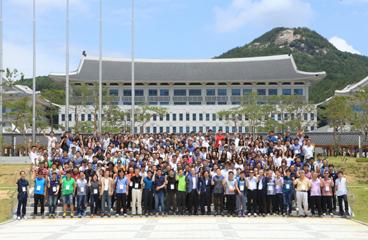 2016년도 직원하계연수 참석