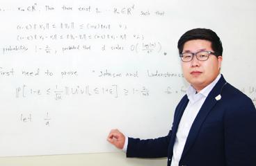 전자전기공학과 이남윤 교수,  'IEEE 젊은 연구자상' 수상
