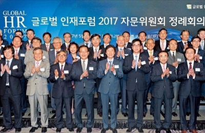 '글로벌 인재포럼 2017' 자문 정례회의 참석