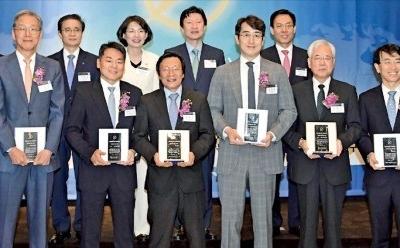 제4회 한국기금·자산운용대상 대학부문 대상 수상