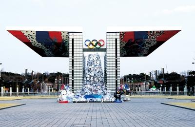 2018 봄호 / 세상 찾기Ⅰ / 2018 평창동계올림픽 자원봉사를 다녀와서