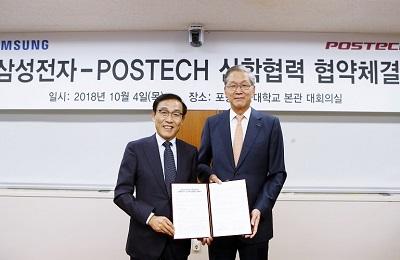 POSTECH-삼성전자 산학협력 협약식