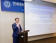 NEO_00445월 17일 연세대-포스텍 협력위원회