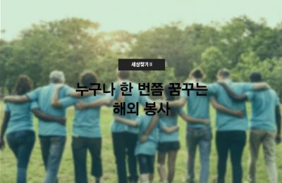 2019 가을호 / 세상 찾기Ⅱ