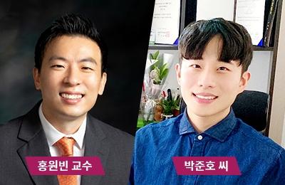 전자 박준호 씨,  한국인 최초 IEEE 교육위 장학생 선정