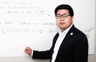 전자 이남윤 교수, IEEE 통신분과 젊은 연구자상 수상