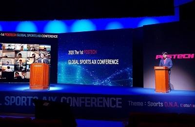 '2020 POSTECH 글로벌 스포츠 AIX 컨퍼런스' 성료