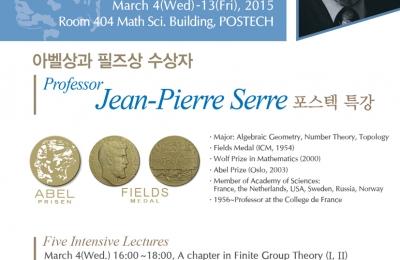 아벨상/필즈상 수상자 Prof. Jean-Pierre Serre 2015 포스텍 수학 특강 안내