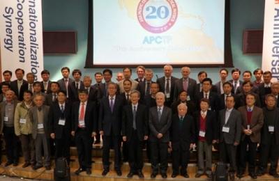 APCTP(아시아태평양이론물리센터) 20주년 기념식 참석