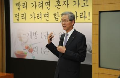 포스코 기술대학 '「대한민국 과학기술」미래 50년의 도전과 대응' 특강